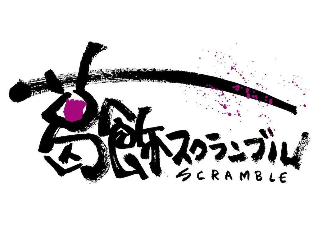 f:id:shunasakura1990:20170415000856j:image