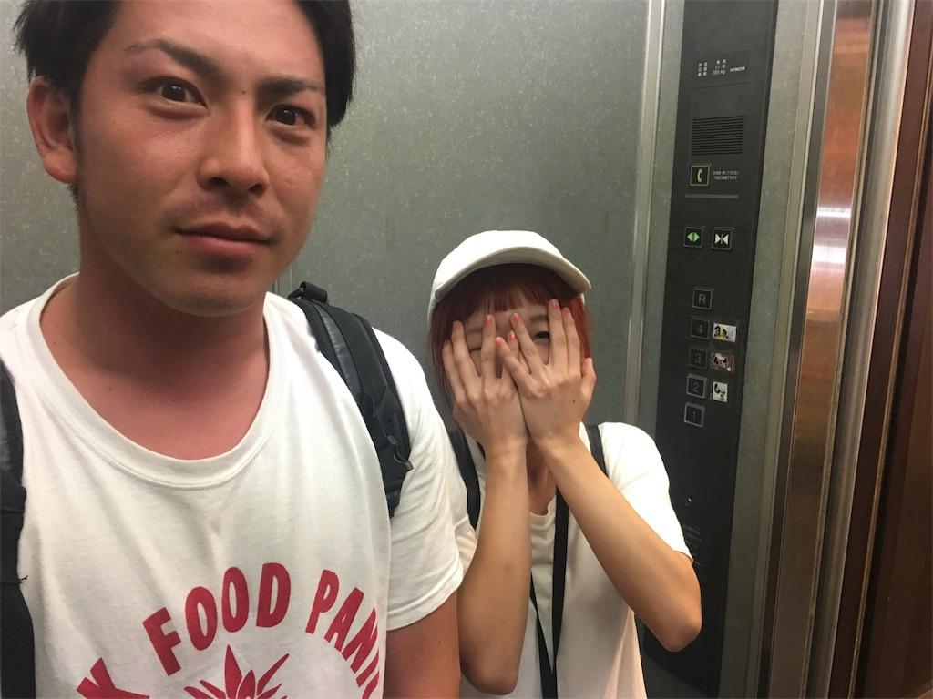 f:id:shunasakura1990:20170825015943j:image
