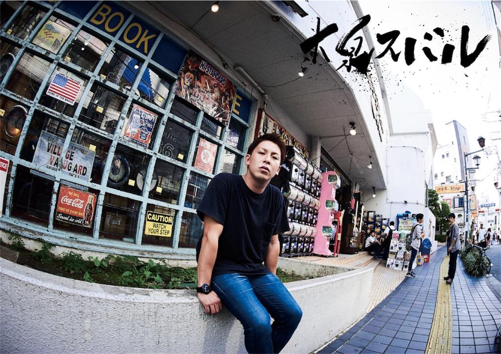f:id:shunasakura1990:20170916042052j:image