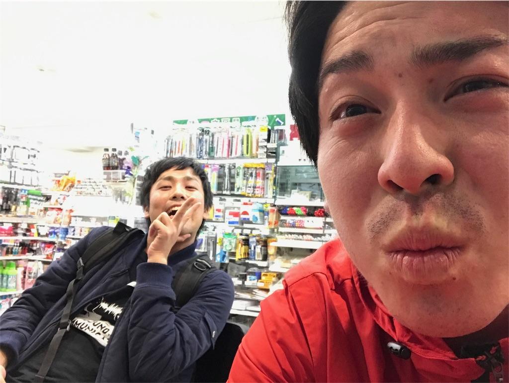 f:id:shunasakura1990:20170916043545j:image