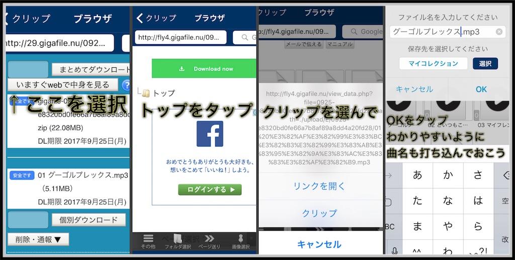 f:id:shunasakura1990:20170919025002j:image