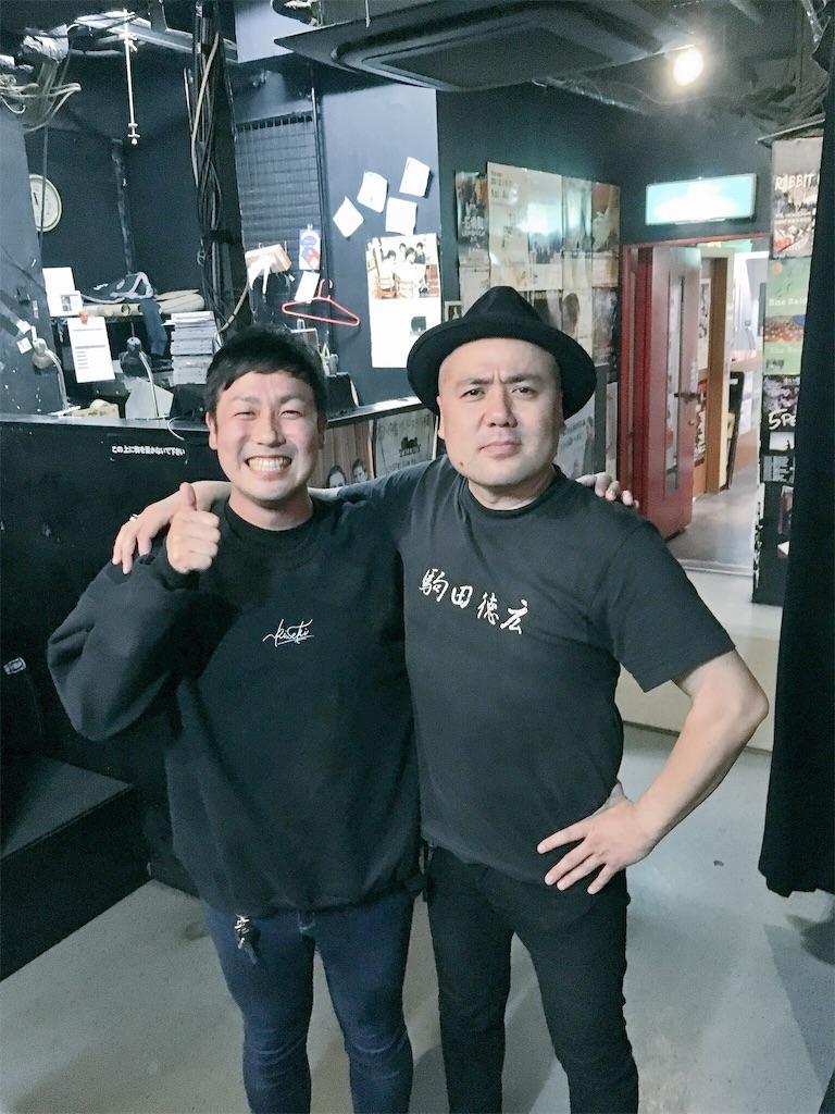 f:id:shunasakura1990:20171104190602j:image