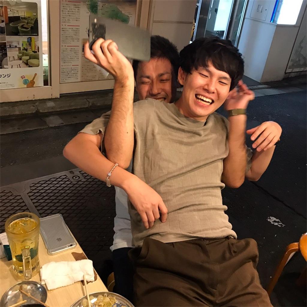 f:id:shunasakura1990:20180525031028j:image