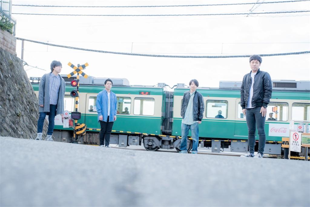 f:id:shunasakura1990:20180525032153j:image