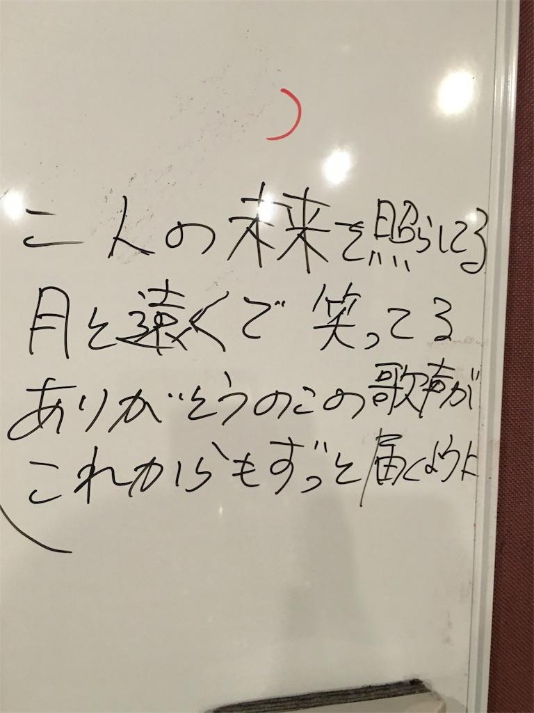f:id:shunasakura1990:20180525032805j:image