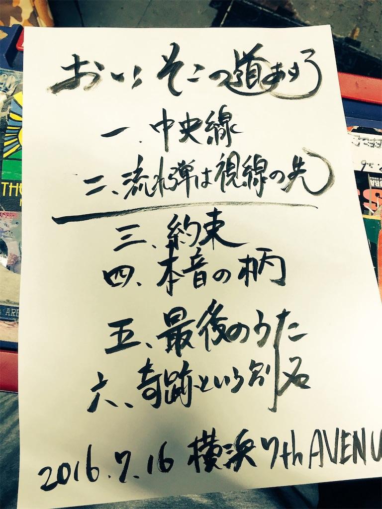 f:id:shunasakura1990:20180525032813j:image