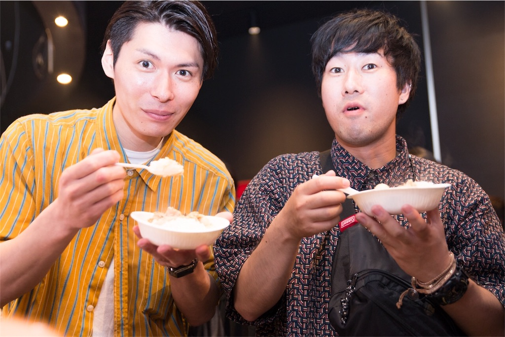 f:id:shunasakura1990:20180528003032j:image