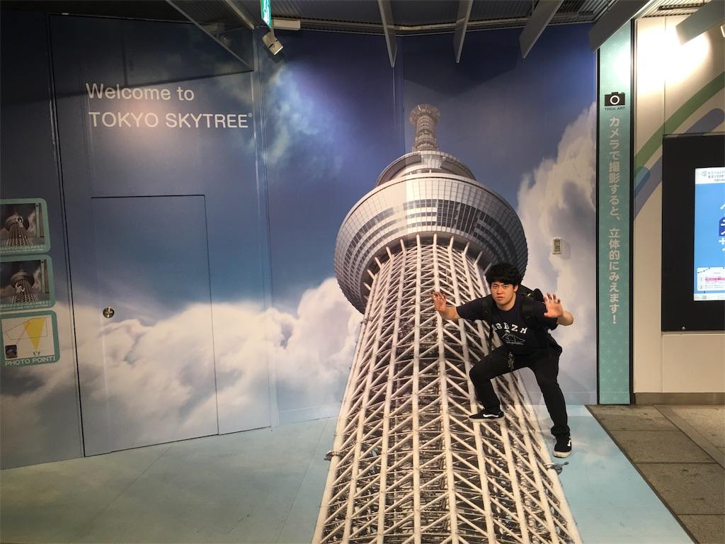 f:id:shunasakura1990:20180707015528j:image