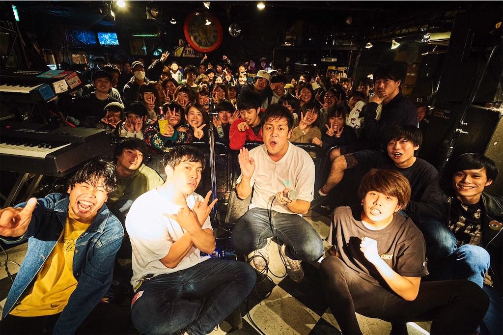 f:id:shunasakura1990:20181206190214j:image