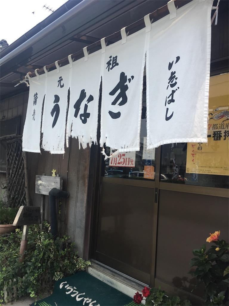 f:id:shunazou:20170729132122j:image