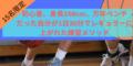 20190520153906