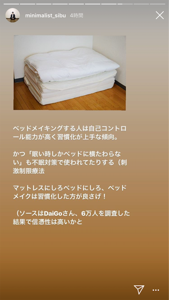 f:id:shunji300:20190103232653p:image