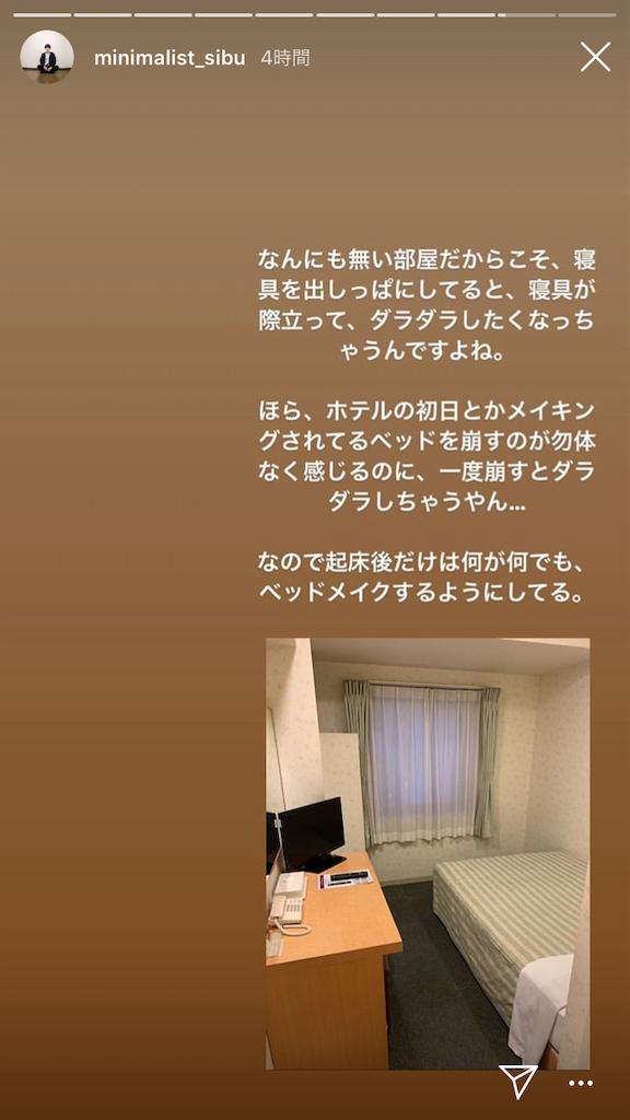 f:id:shunji300:20190103232657p:image