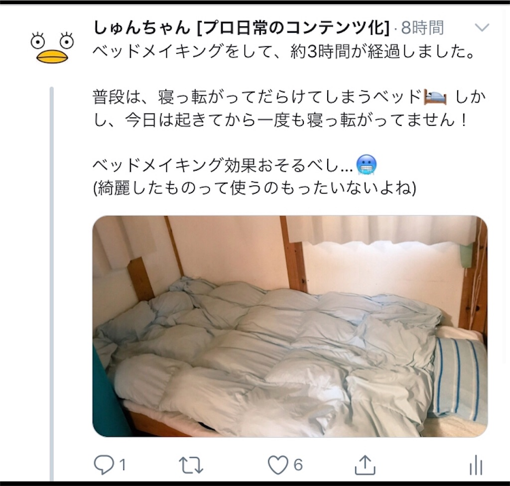 f:id:shunji300:20190103234553j:image