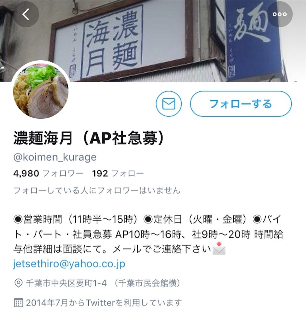 f:id:shunji300:20190107012302j:image