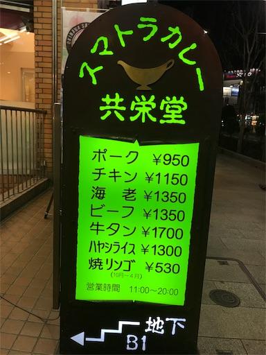 f:id:shunji300:20190130102725j:image