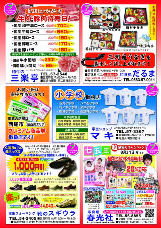 f:id:shunkousha-petit-diary:20150620095143j:image:w360