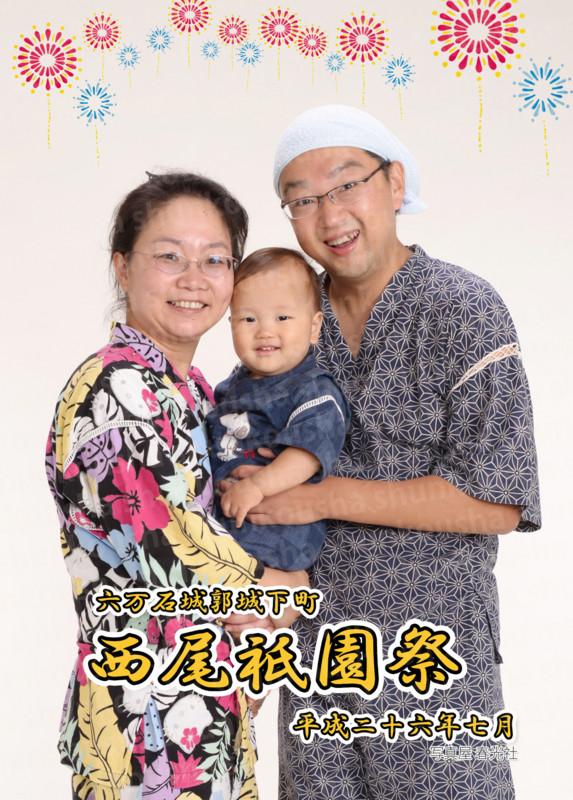 f:id:shunkousha-petit-diary:20150716221429j:image:w300
