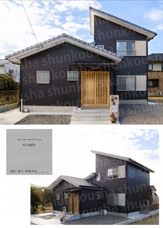 f:id:shunkousha-petit-diary:20150808195542j:image:w360
