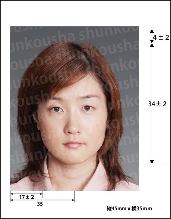 f:id:shunkousha-petit-diary:20151001153208j:image:w200