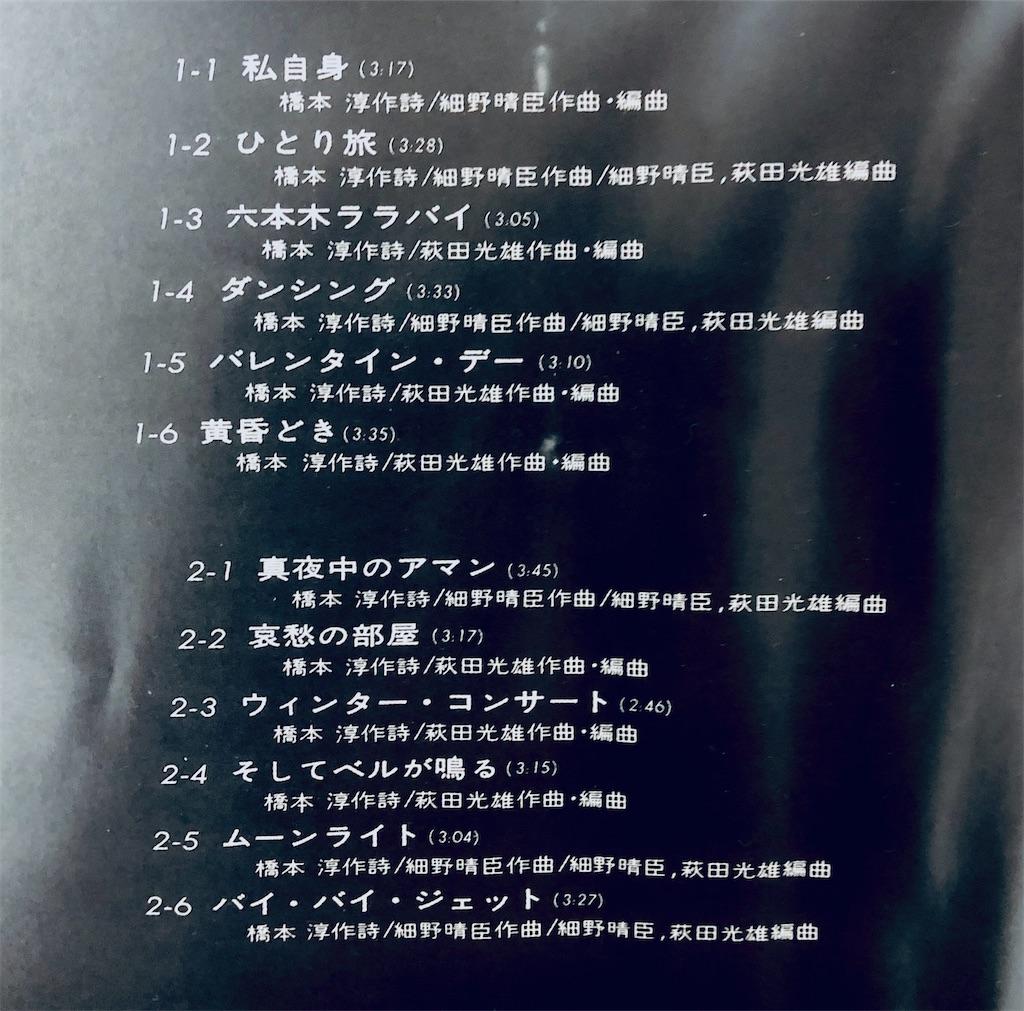 f:id:shunkun2019:20200110064317j:image