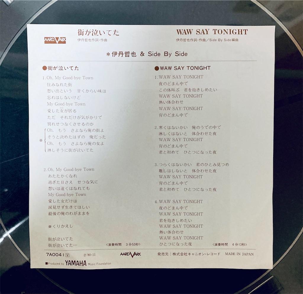 f:id:shunkun2019:20201202065120j:image