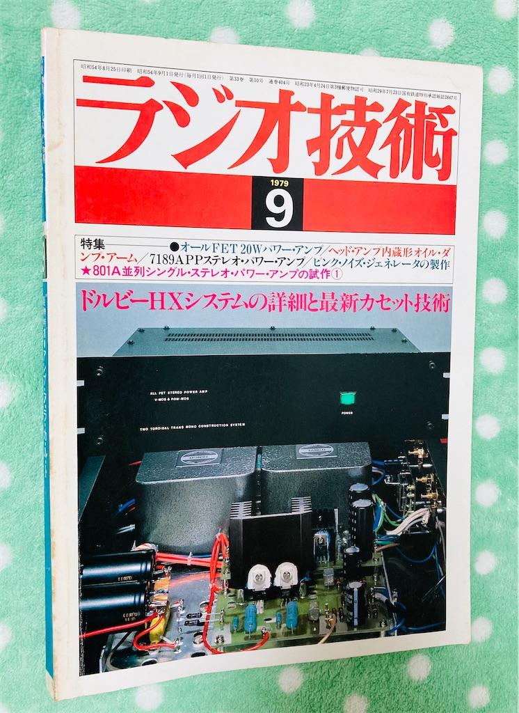 f:id:shunkun2019:20210227071233j:image