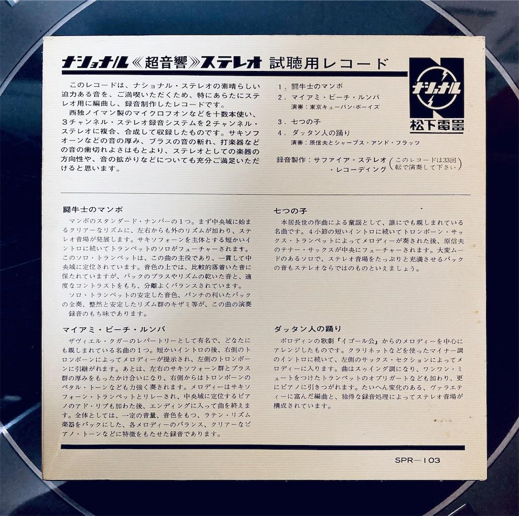 f:id:shunkun2019:20210507023323j:image