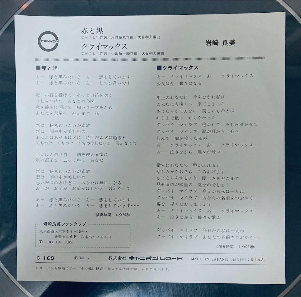 f:id:shunkun2019:20210723220247j:image