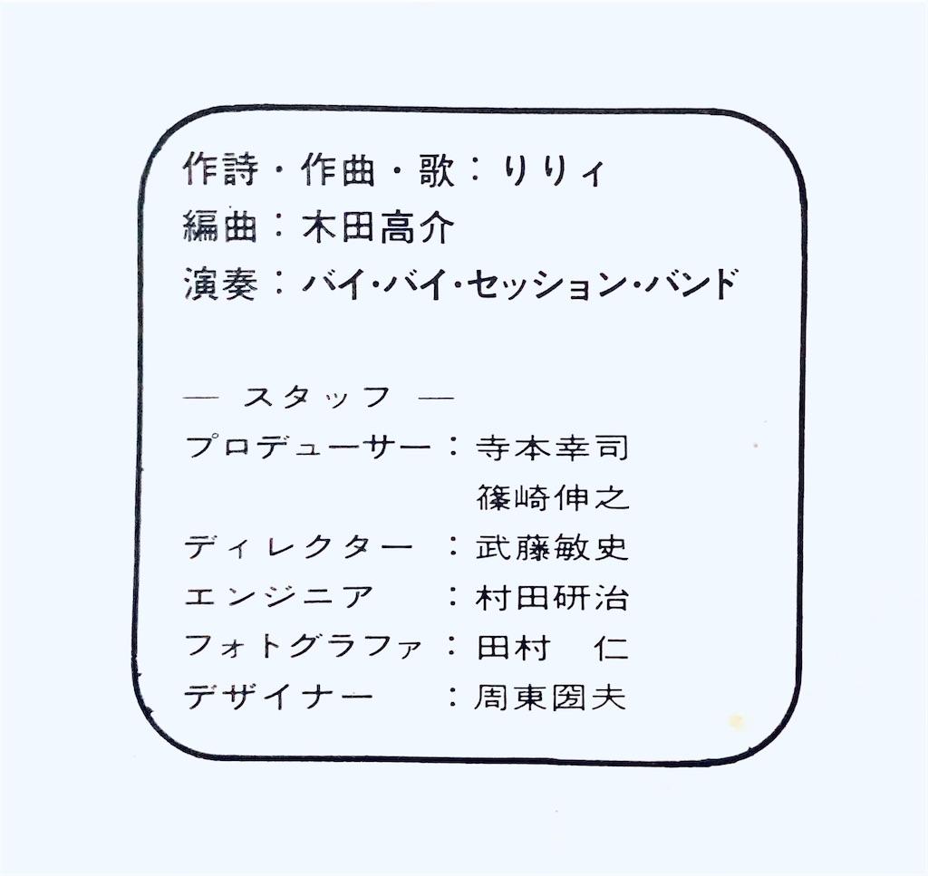 f:id:shunkun2019:20210914000932j:image