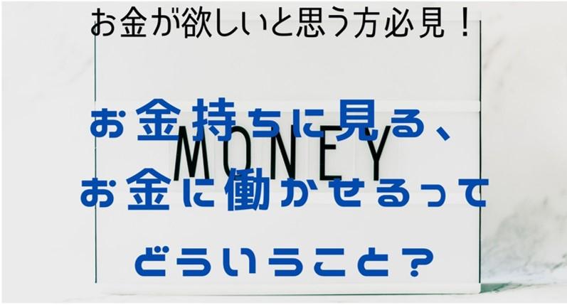 f:id:shunmaru12:20200502194712j:plain
