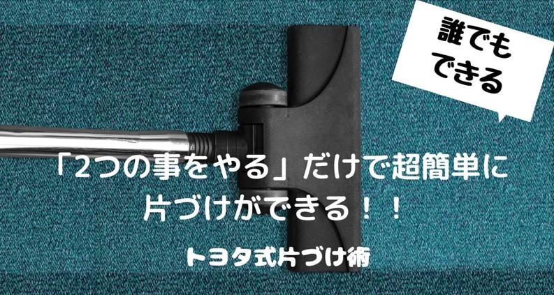 f:id:shunmaru12:20200505205816j:plain