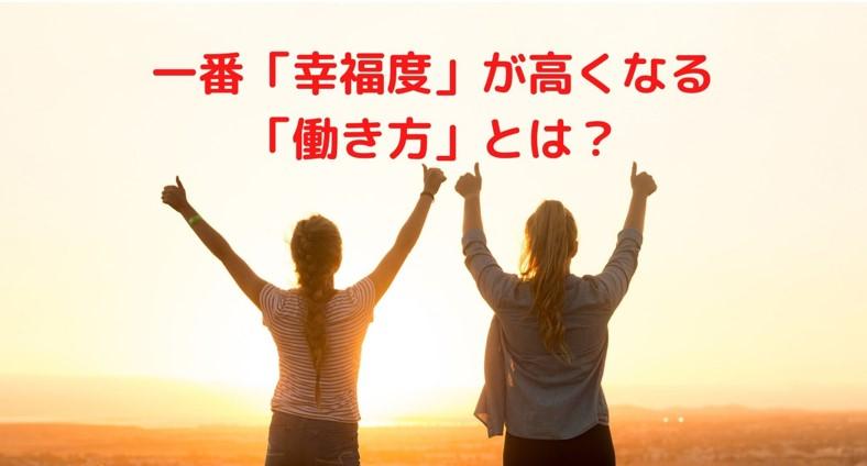 f:id:shunmaru12:20200507132459j:plain