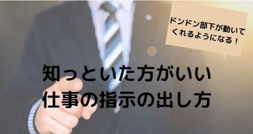f:id:shunmaru12:20200508230454j:plain