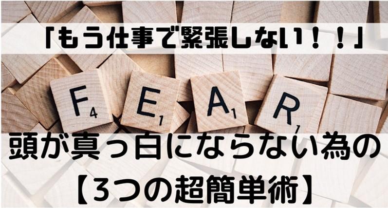 f:id:shunmaru12:20200510120749j:plain