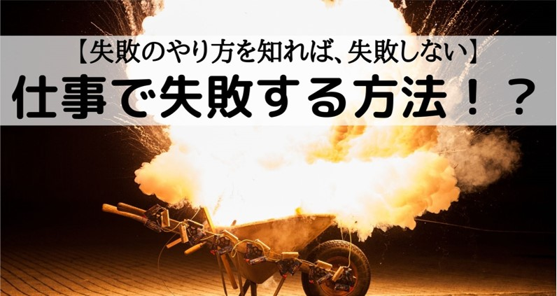 f:id:shunmaru12:20200511101452j:plain