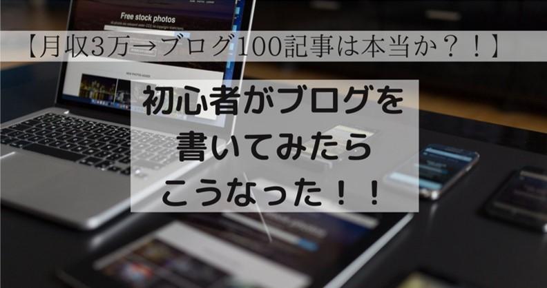 f:id:shunmaru12:20200511220509j:plain