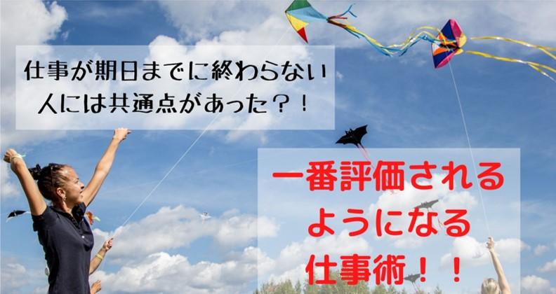 f:id:shunmaru12:20200513213802j:plain