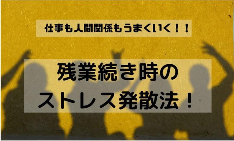 f:id:shunmaru12:20200514221531j:plain