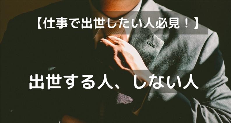 f:id:shunmaru12:20200516000232j:plain