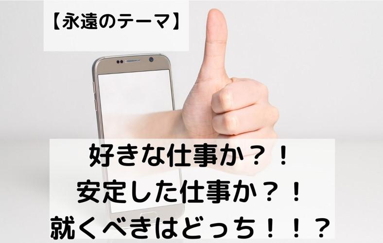 f:id:shunmaru12:20200517214912j:plain
