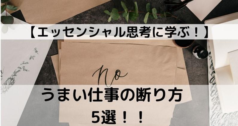f:id:shunmaru12:20200518231701j:plain