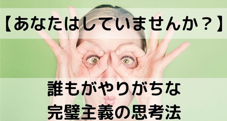 f:id:shunmaru12:20200520234605j:plain