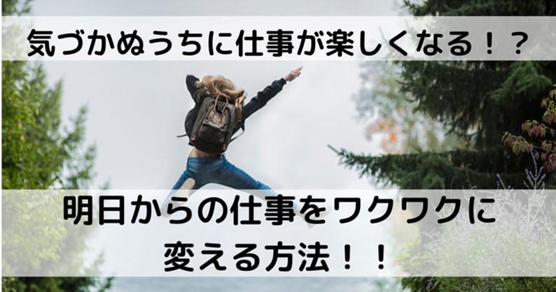 f:id:shunmaru12:20200521230401j:plain