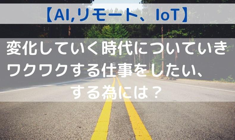 f:id:shunmaru12:20200523102059j:plain