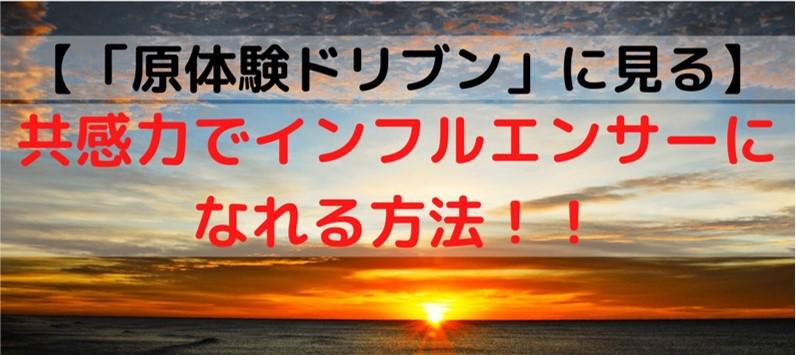 f:id:shunmaru12:20200524223950j:plain