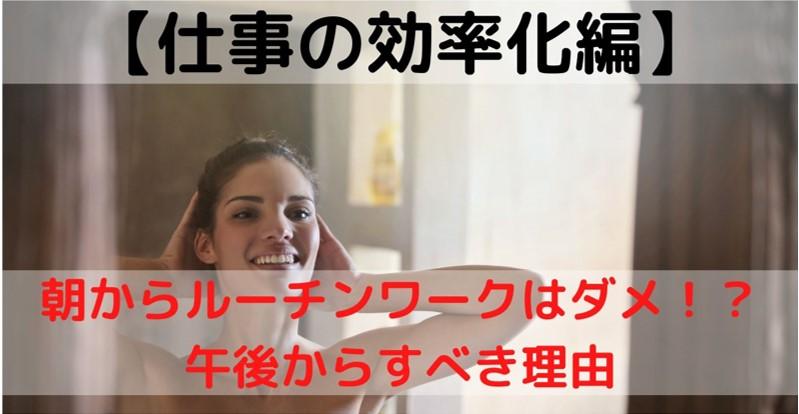 f:id:shunmaru12:20200526234259j:plain