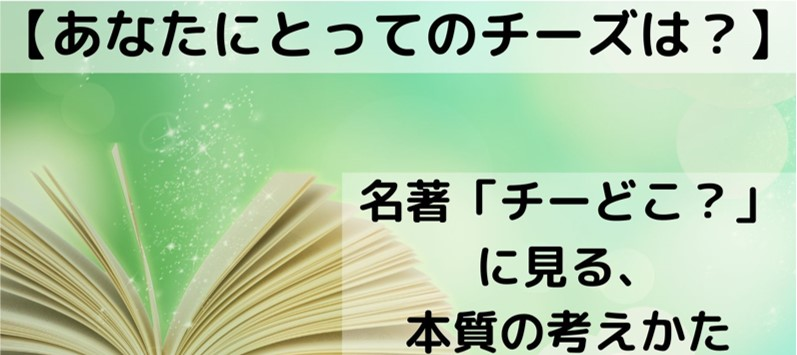 f:id:shunmaru12:20200530234154j:plain