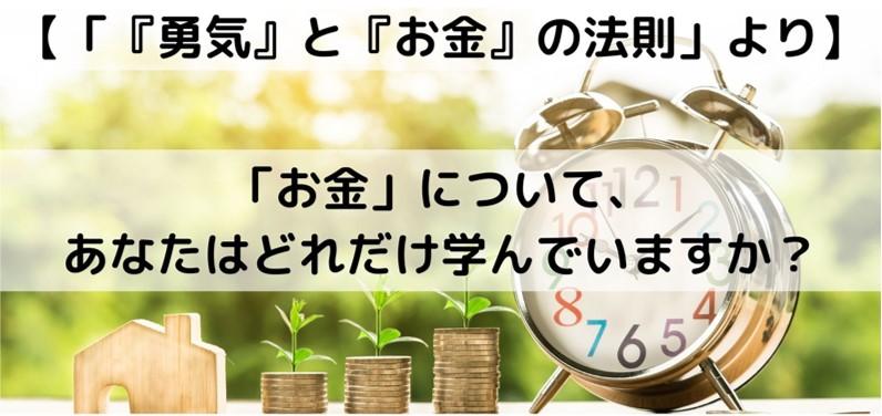 f:id:shunmaru12:20200607010245j:plain