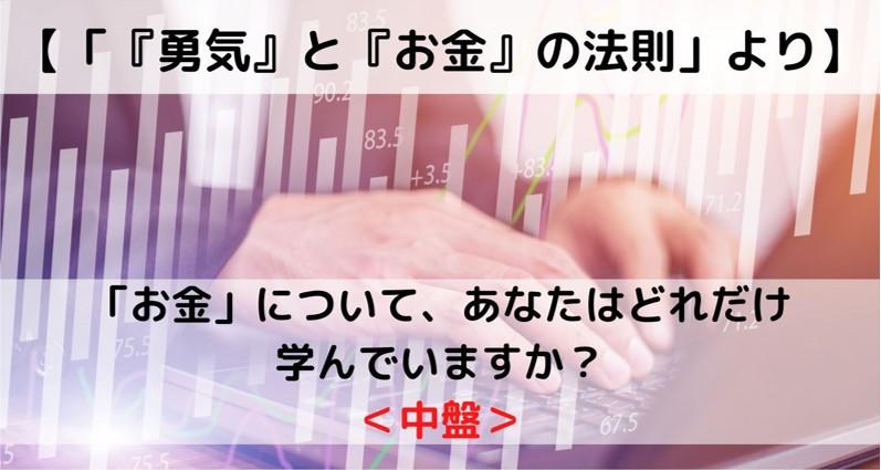 f:id:shunmaru12:20200607233635j:plain